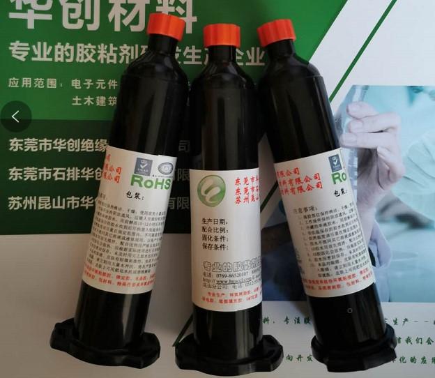 H600-S通用型高强度UV胶 玻璃金属塑料粘接紫外线胶水 光固化电子线材粘接