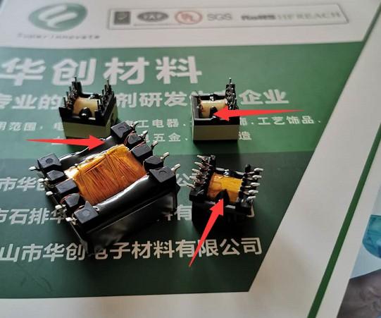 磁芯胶是什么胶?磁芯胶有什么应用特点?有哪些常用的品种类型?